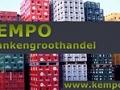 sm_kempo